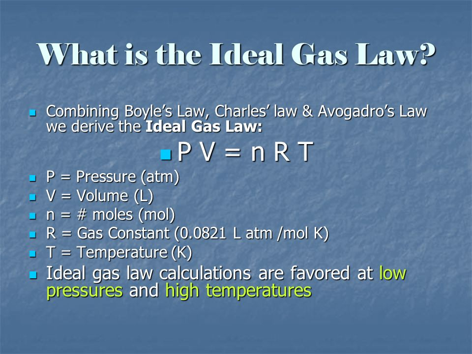 What is the Ideal Gas Law