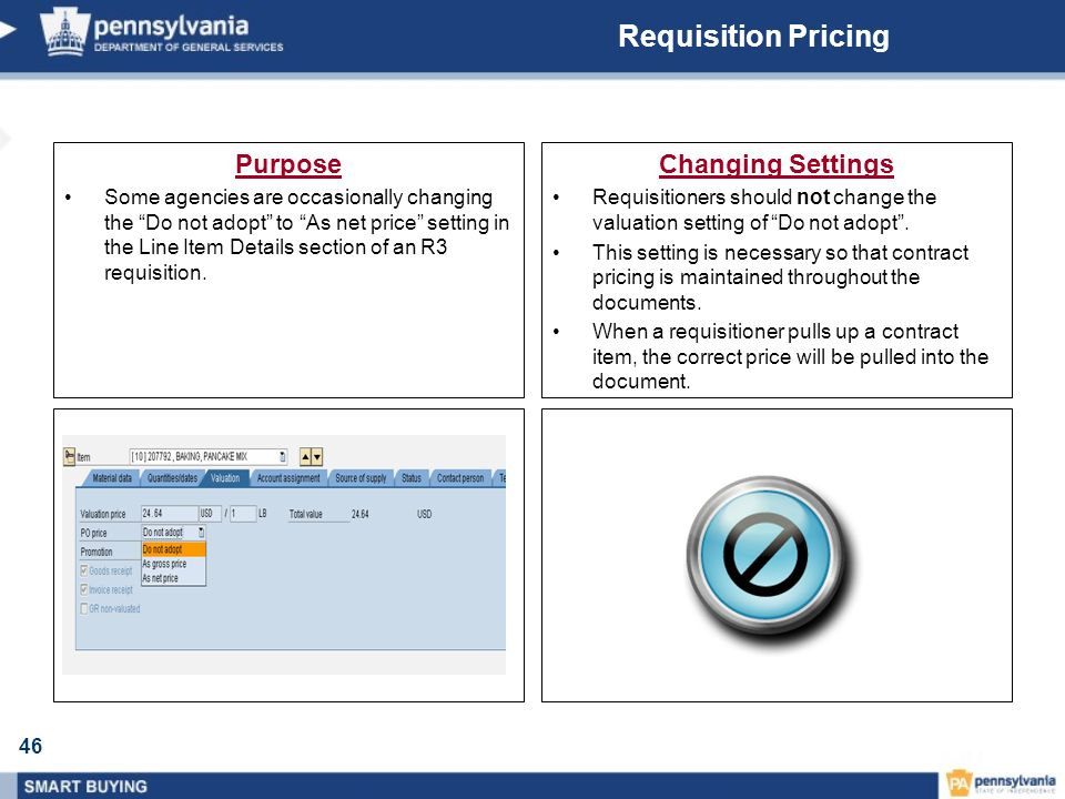 Requisition Pricing Purpose Changing Settings
