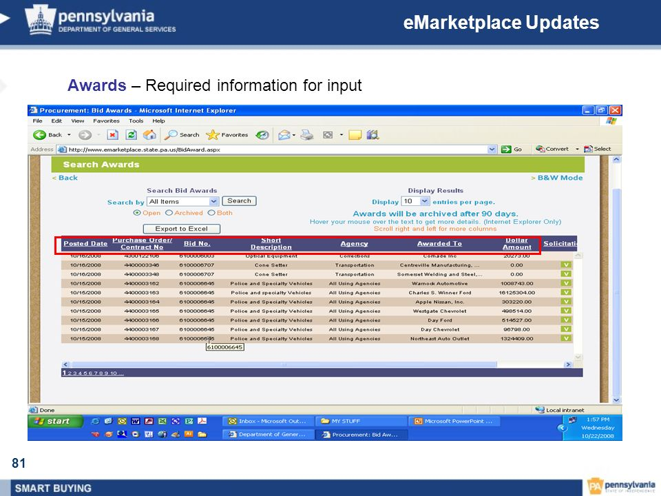 eMarketplace Updates Awards – Required information for input