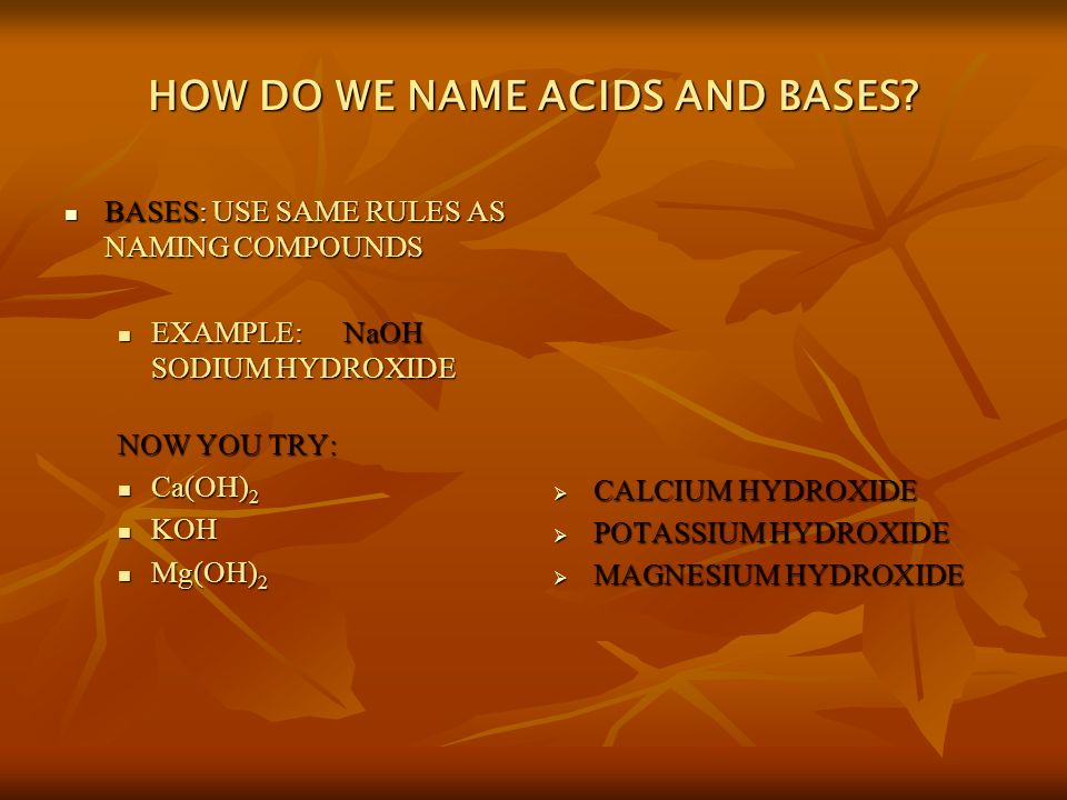 HOW DO WE NAME ACIDS AND BASES