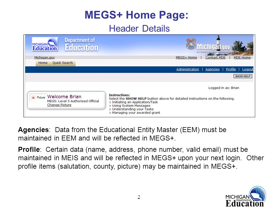 MEGS+ Home Page: Header Details
