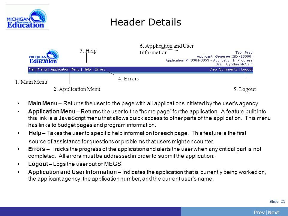 Header Details 6. Application and User Information 3. Help 4. Errors