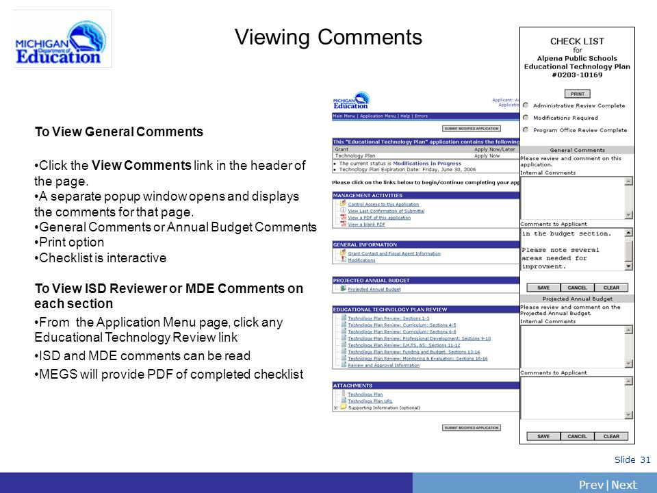 Viewing Comments To View General Comments