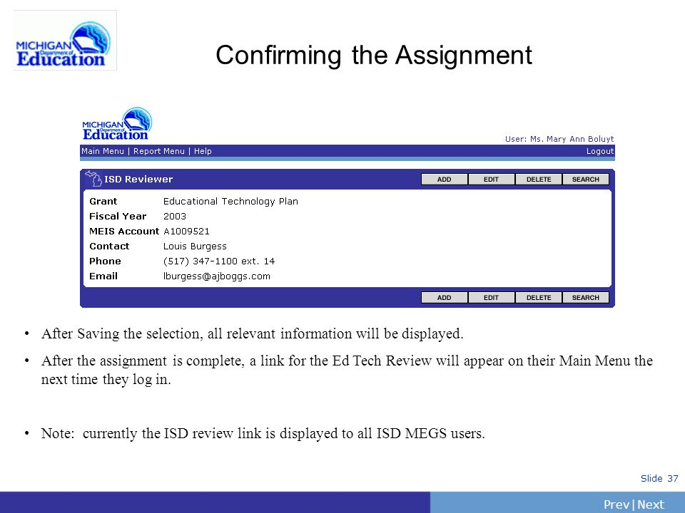 Confirming the Assignment