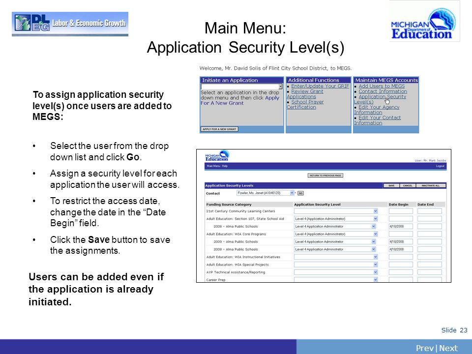 Main Menu: Application Security Level(s)