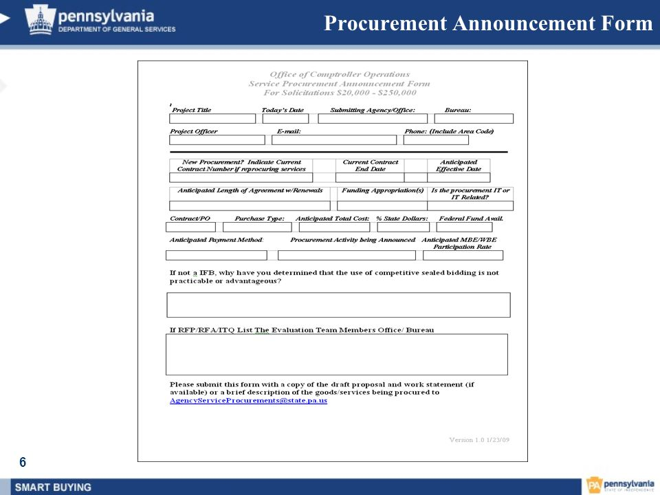Procurement Announcement Form