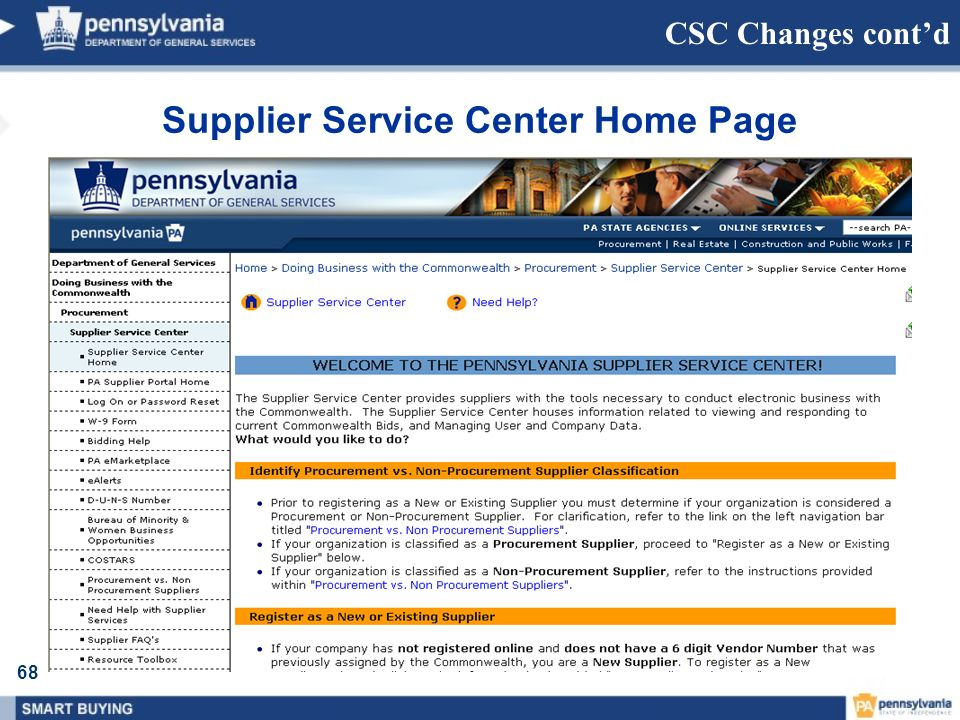 Supplier Service Center Home Page