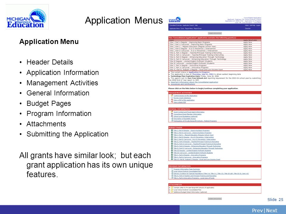 Application Menus Application Menu. Header Details. Application Information. Management Activities.