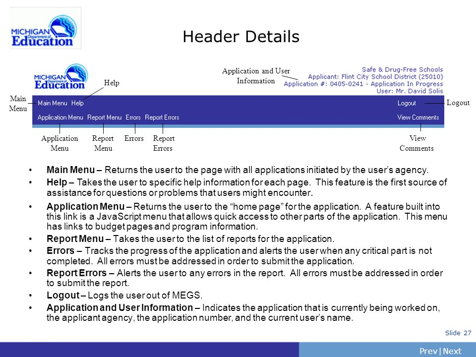 Application and User Information