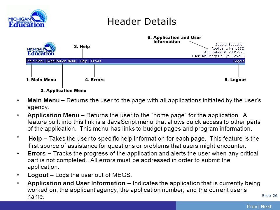 Header Details 6. Application and User Information. 3. Help. 1. Main Menu. 4. Errors. 5. Logout.