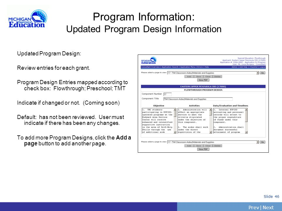Program Information: Updated Program Design Information