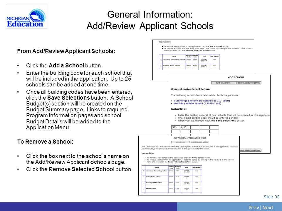 General Information: Add/Review Applicant Schools