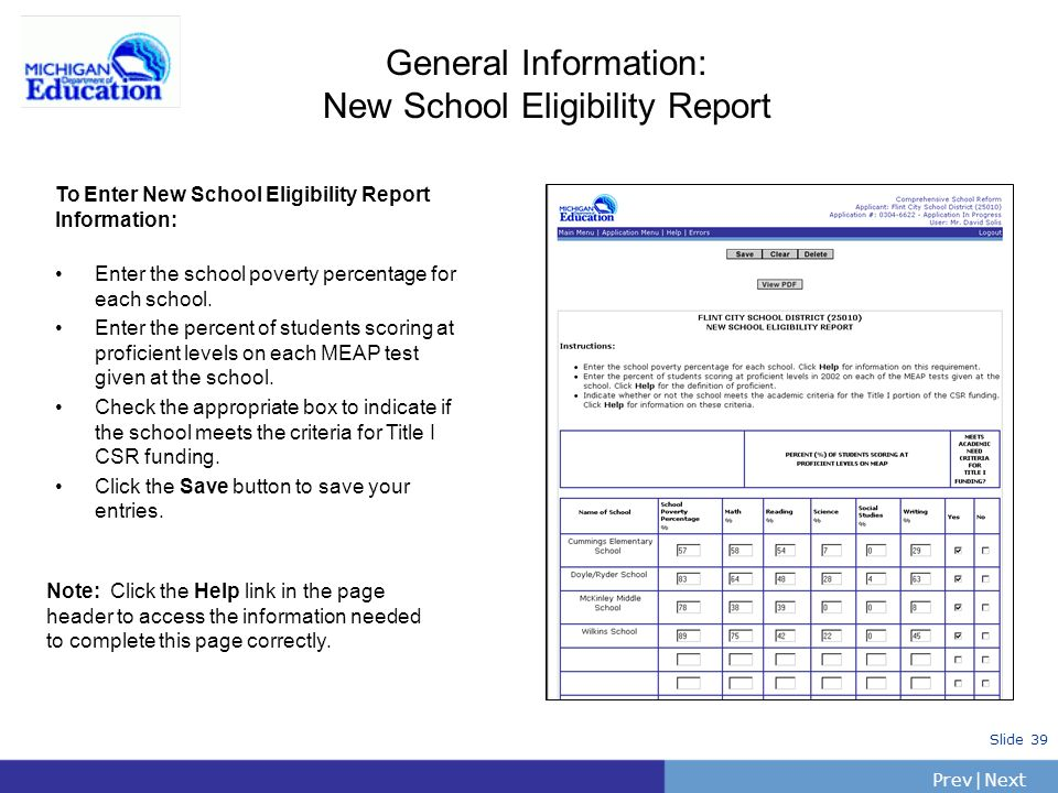 General Information: New School Eligibility Report