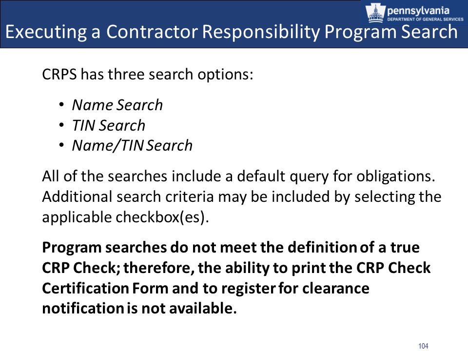 Executing a Contractor Responsibility Program Search