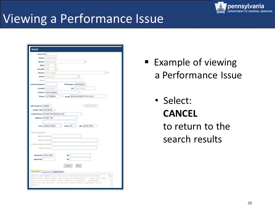 Viewing a Performance Issue