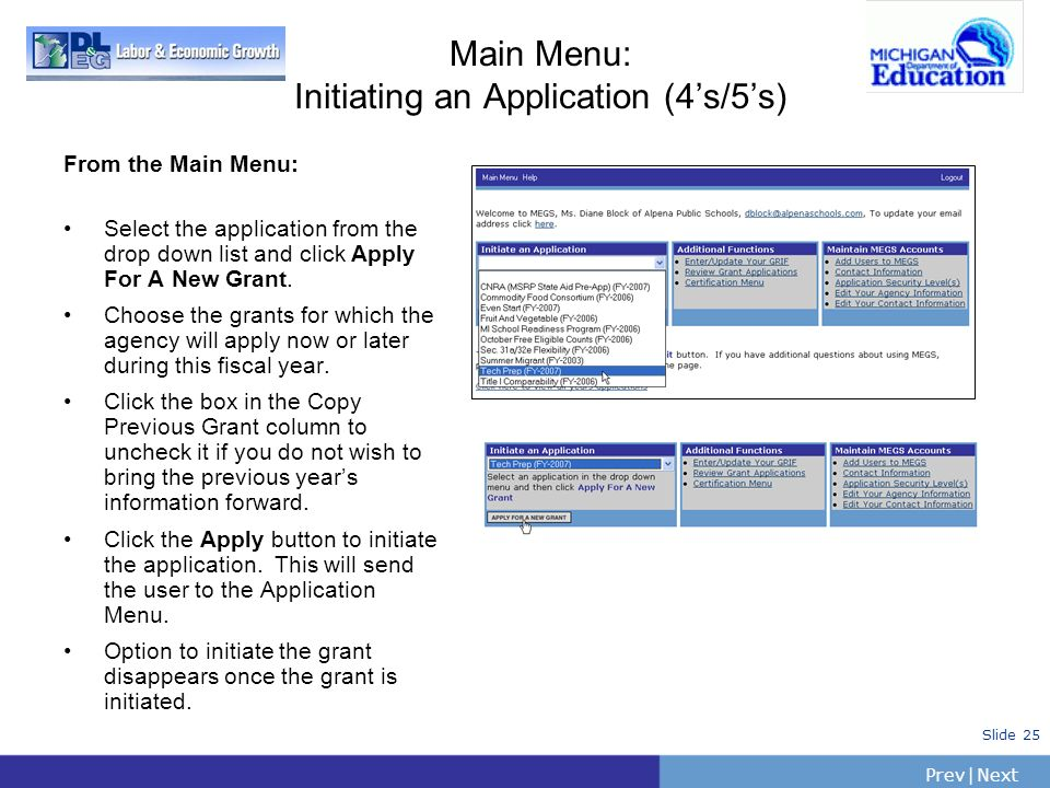 Main Menu: Initiating an Application (4's/5's)