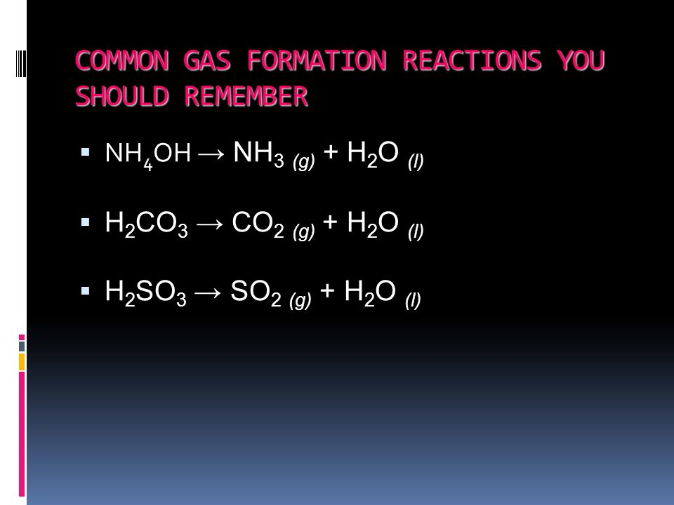 COMMON GAS FORMATION REACTIONS YOU SHOULD REMEMBER