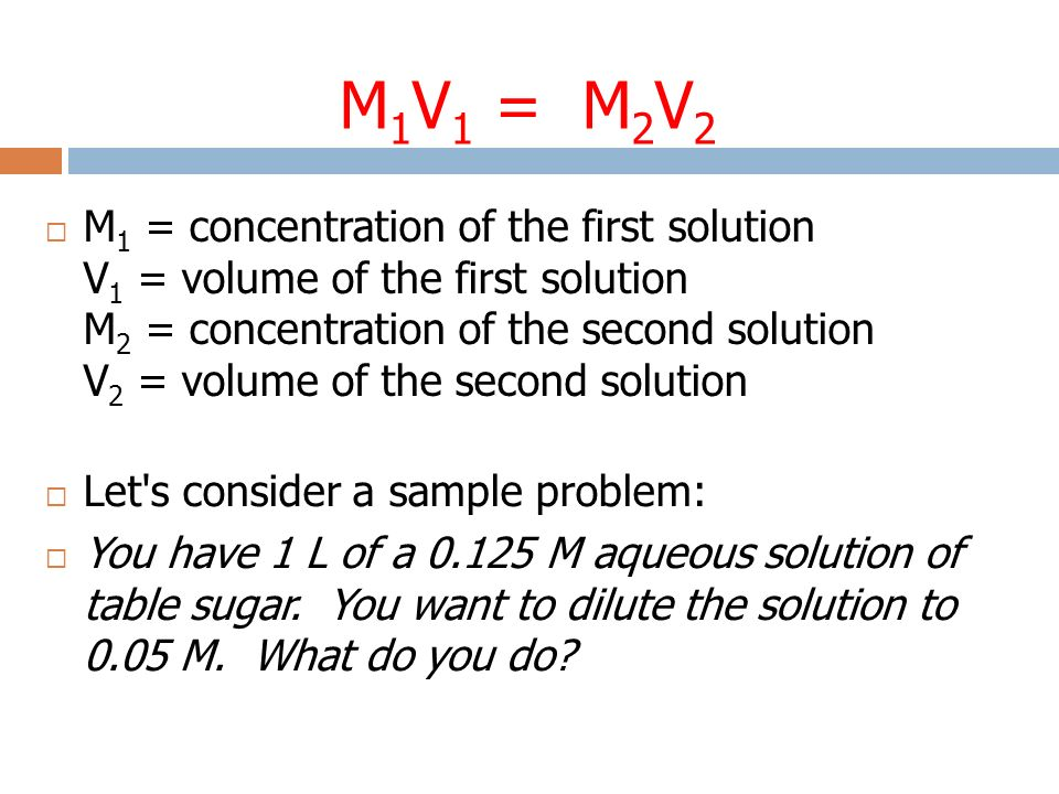 M1V1 = M2V2