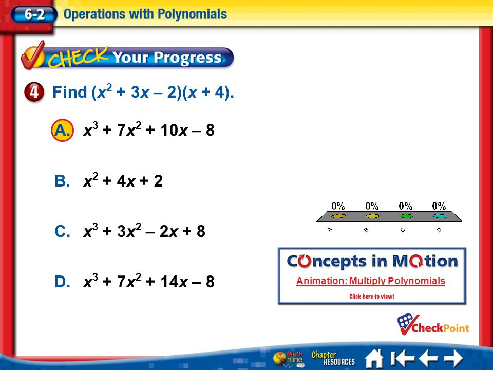Animation: Multiply Polynomials