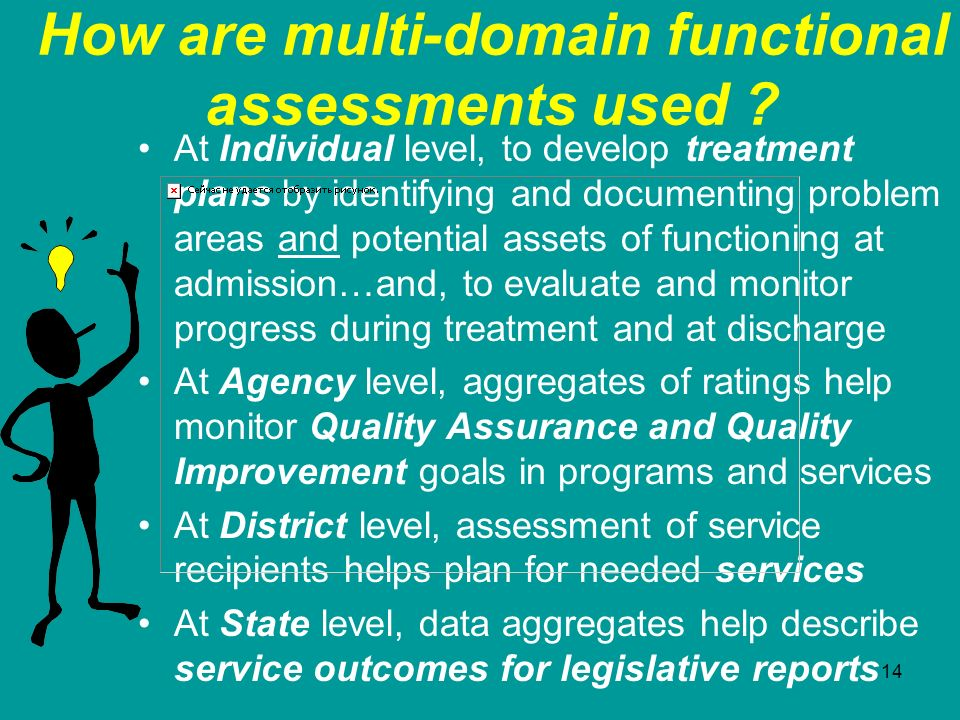How are multi-domain functional assessments used