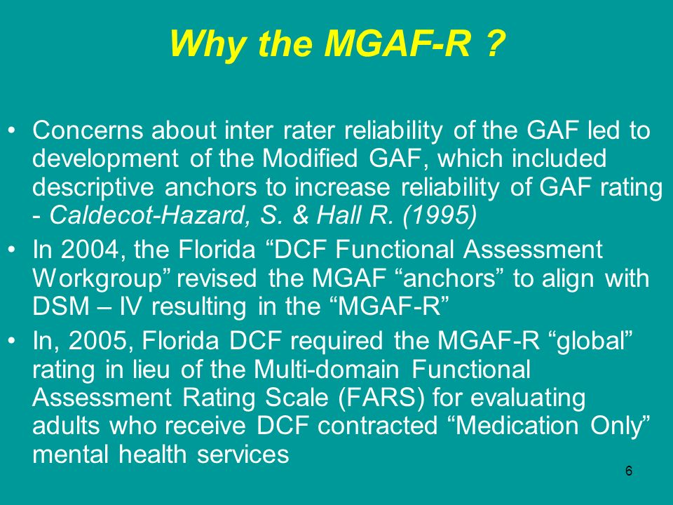 Why the MGAF-R