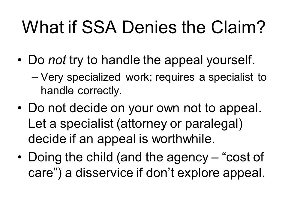 What if SSA Denies the Claim