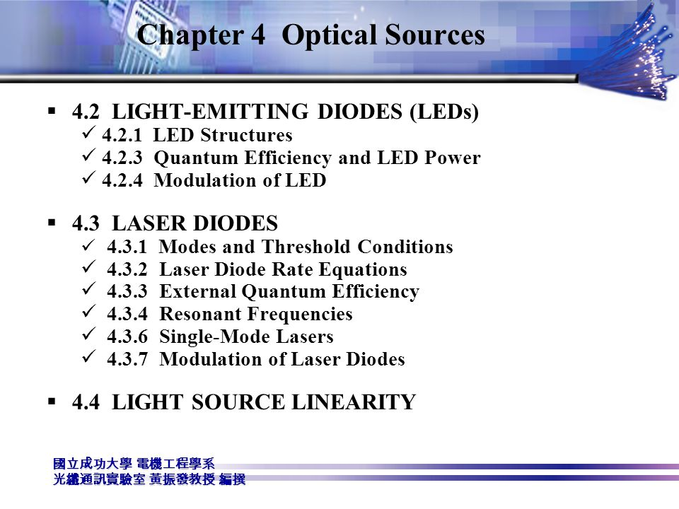 Chapter 4 Optical Sources