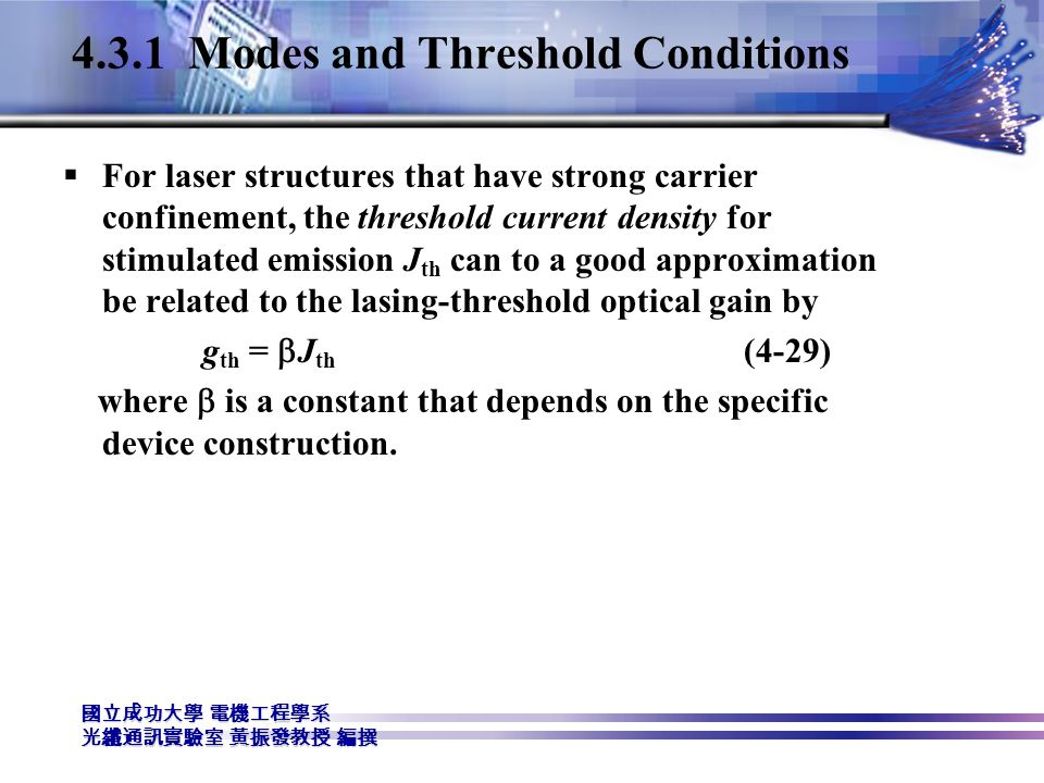 4.3.1 Modes and Threshold Conditions