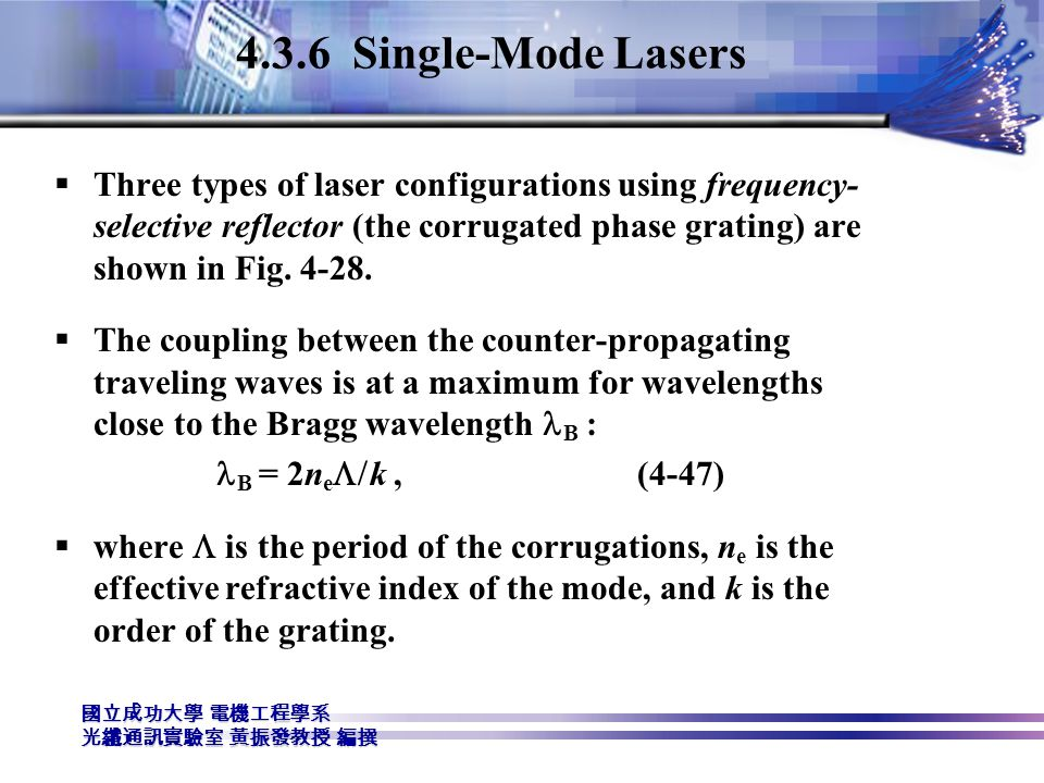 4.3.6 Single-Mode Lasers