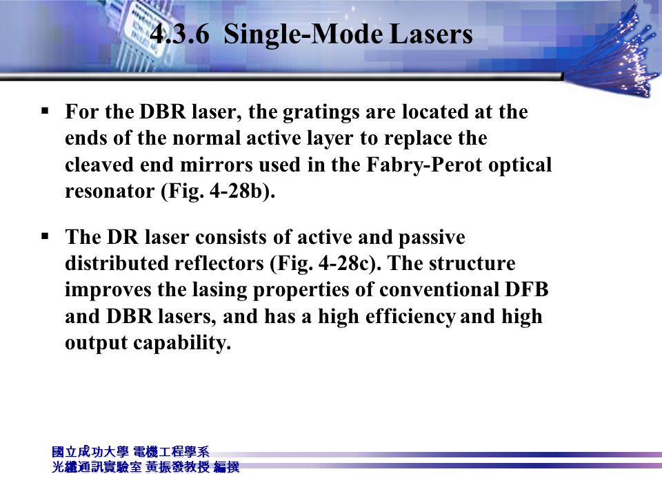 4.3.6 Single-Mode Lasers