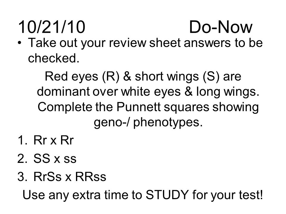 Use any extra time to STUDY for your test!