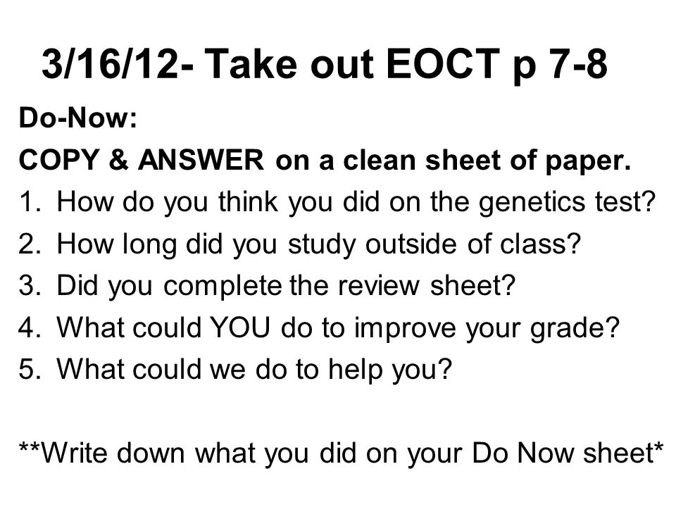 3/16/12- Take out EOCT p 7-8 Do-Now:
