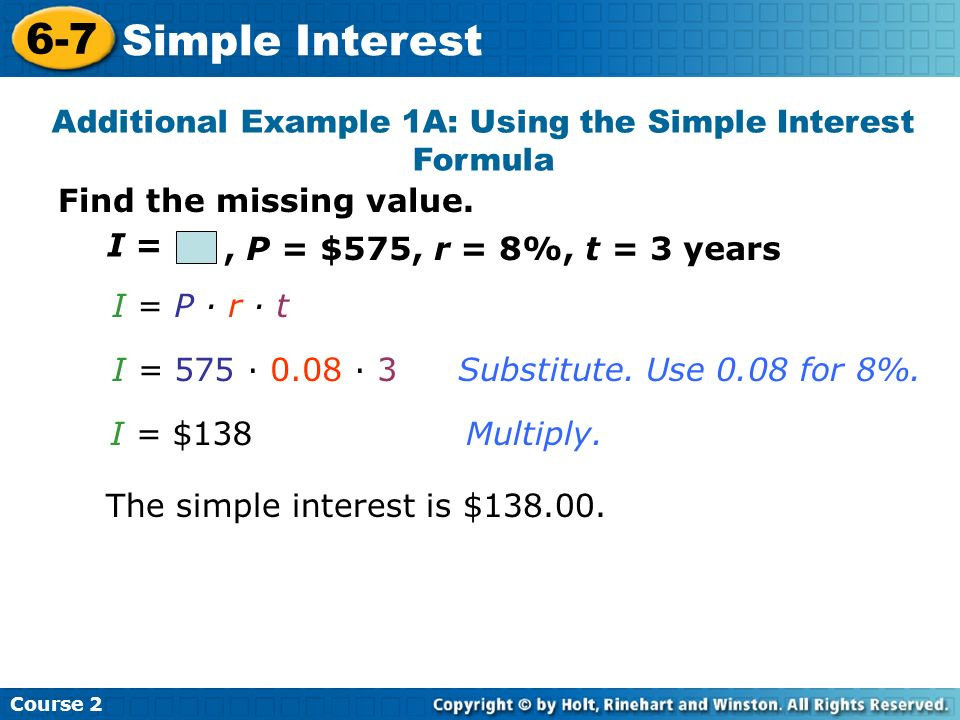 Additional Example 1A: Using the Simple Interest Formula