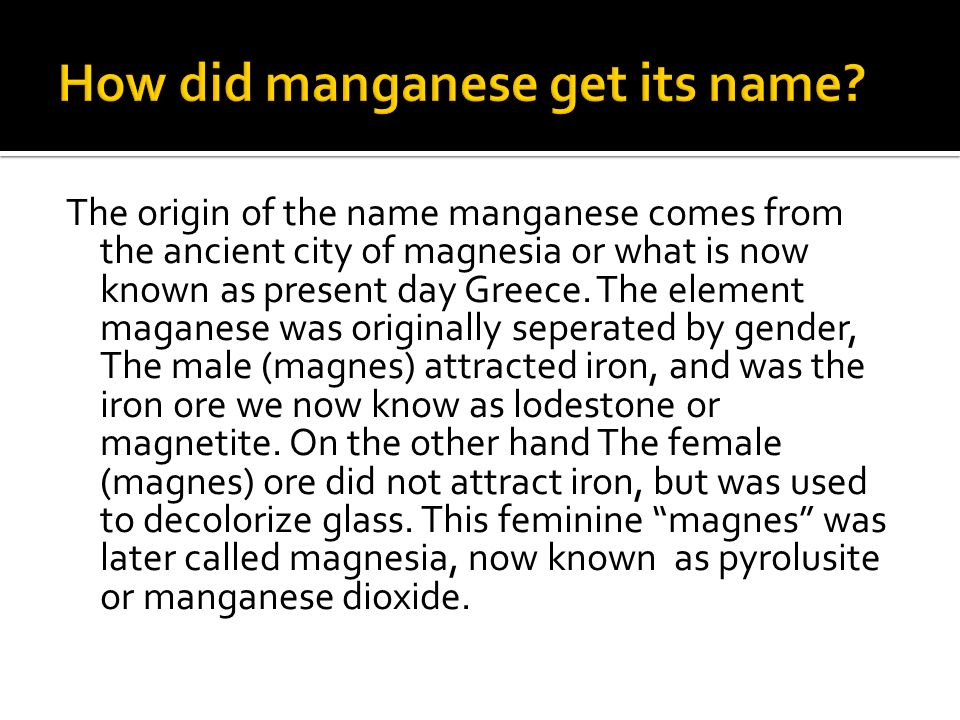 How did manganese get its name
