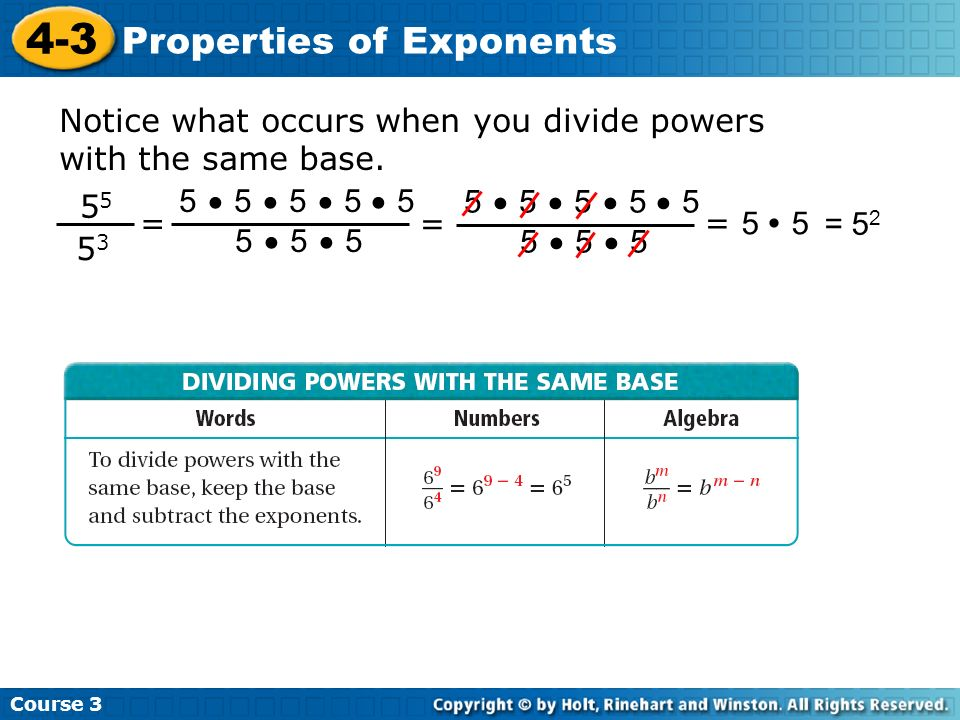 Notice what occurs when you divide powers with the same base.