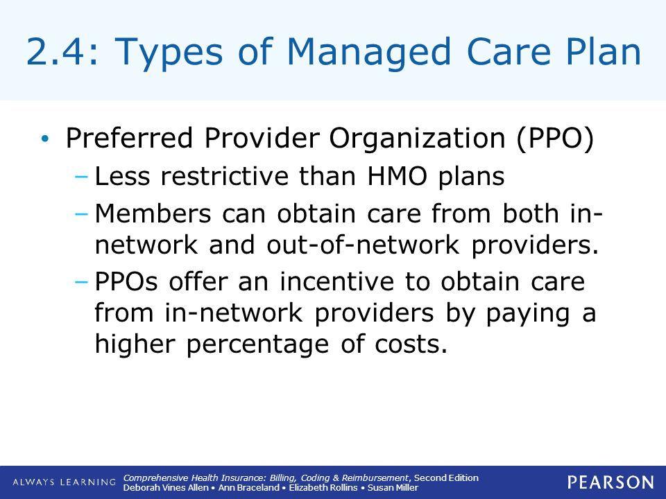 2 understanding managed care insurance plans ppt video for Preferred plans