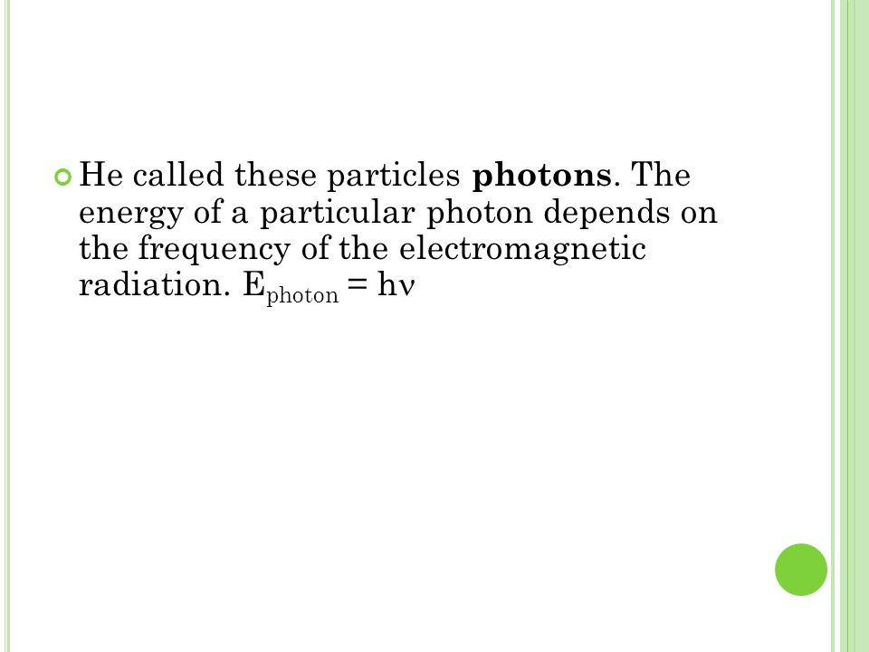 He called these particles photons