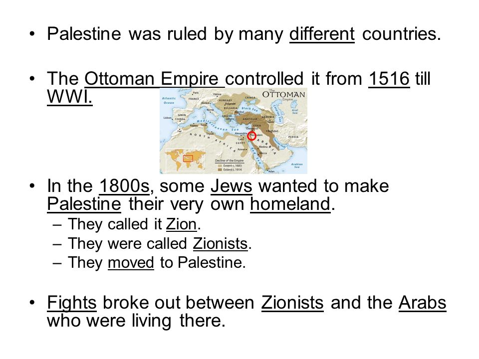 Palestine was ruled by many different countries.
