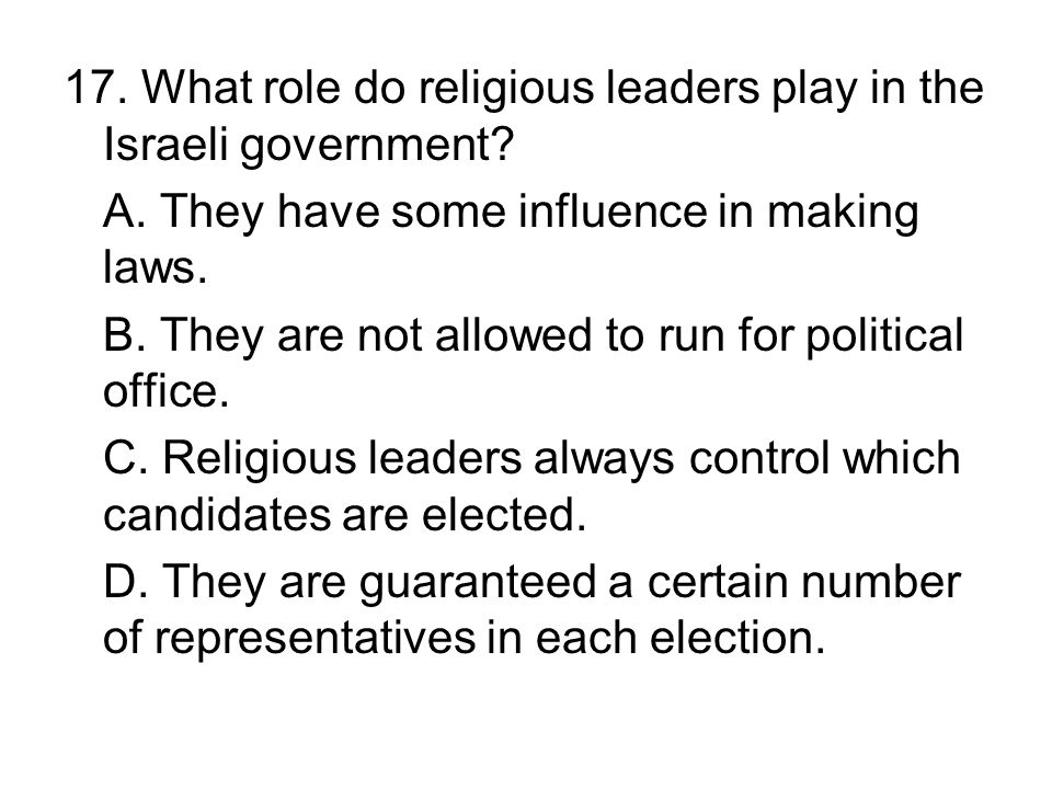 17. What role do religious leaders play in the Israeli government