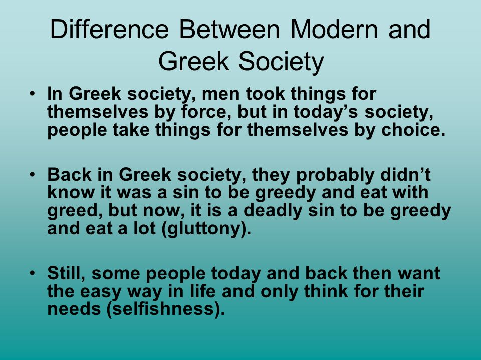 Difference Between Modern and Greek Society