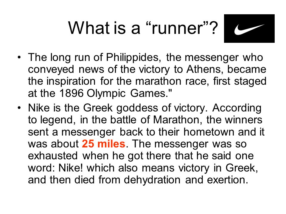 What is a runner