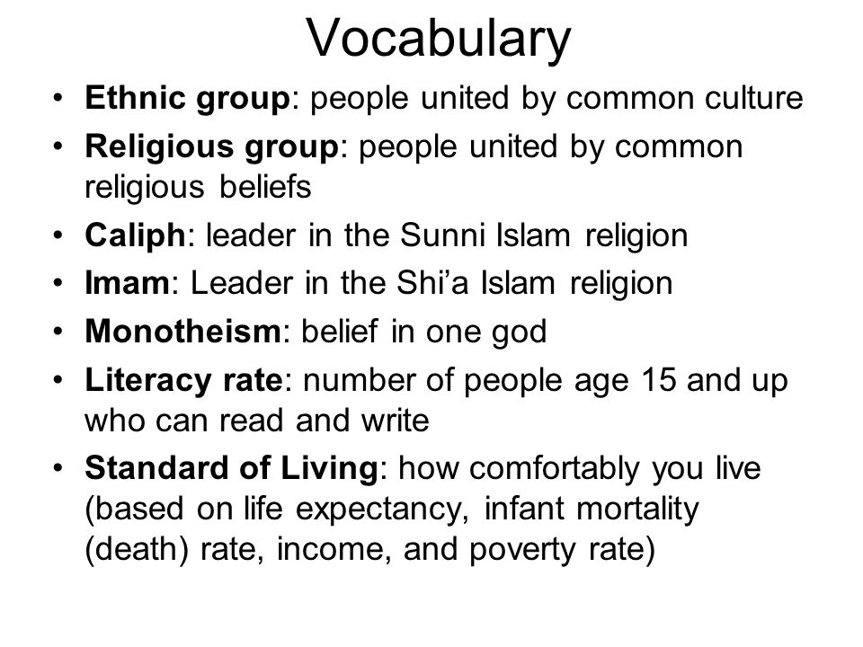 Vocabulary Ethnic group: people united by common culture