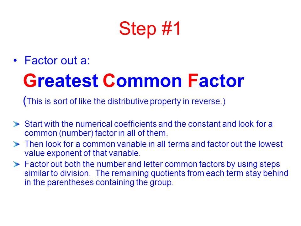 Step #1 Factor out a: Greatest Common Factor