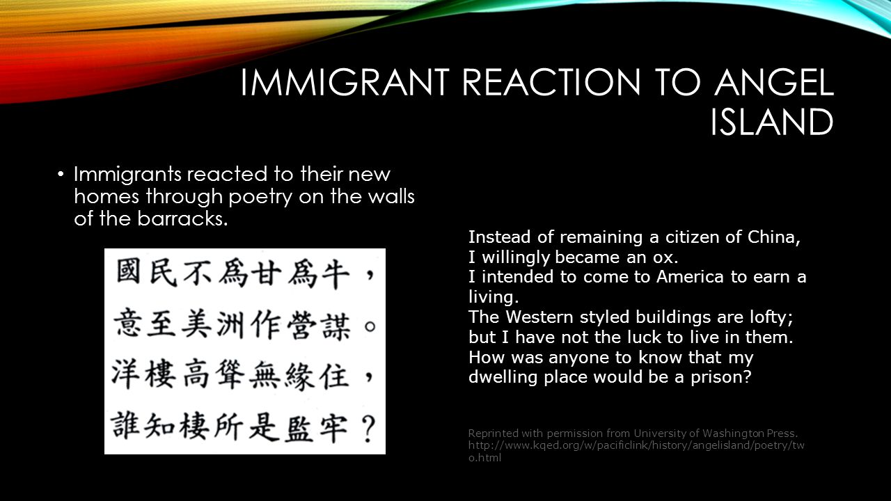 Immigrant reaction to angel island