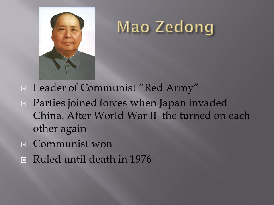 Mao Zedong Leader of Communist Red Army