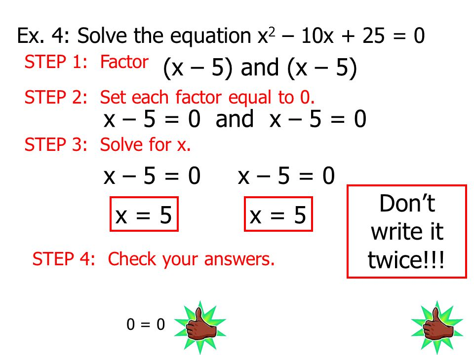 (x – 5) and (x – 5) x – 5 = 0 and x – 5 = 0 x – 5 = 0 x – 5 = 0