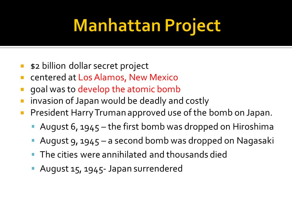 Manhattan Project $2 billion dollar secret project