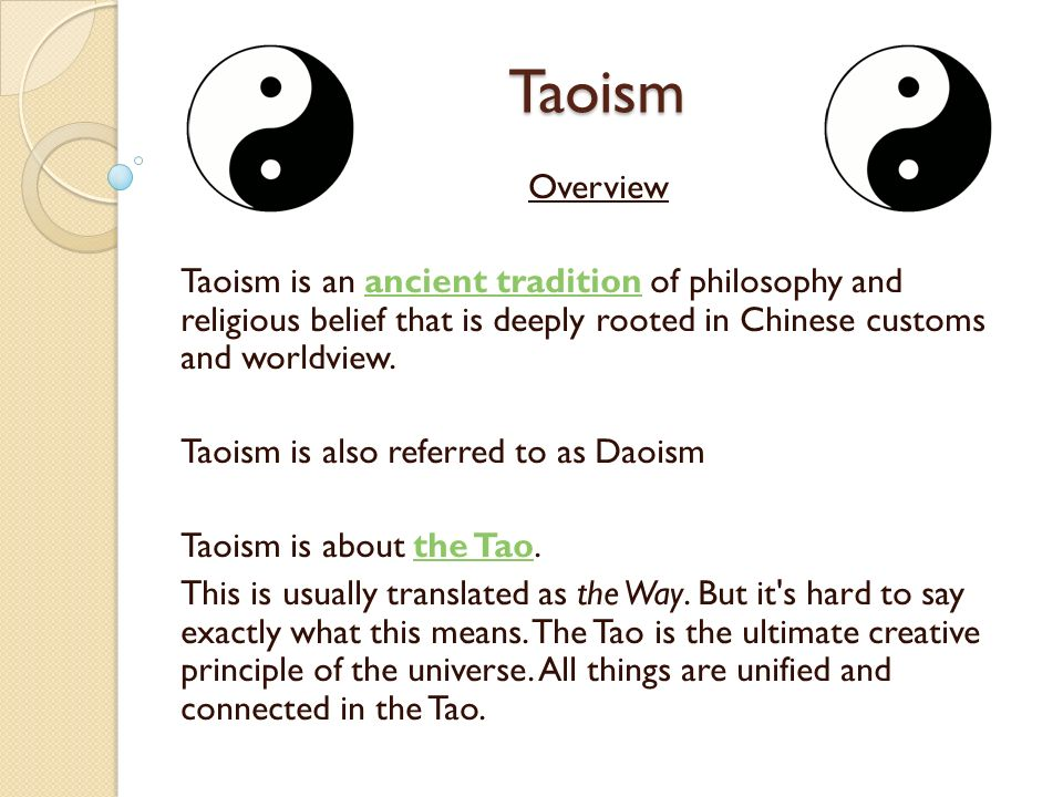 an overview of daoism An overview of confucianism, taoism, and legalism  path, or principle, serves as the cornerstone of the tao te ching, which explains the nature, origin, .