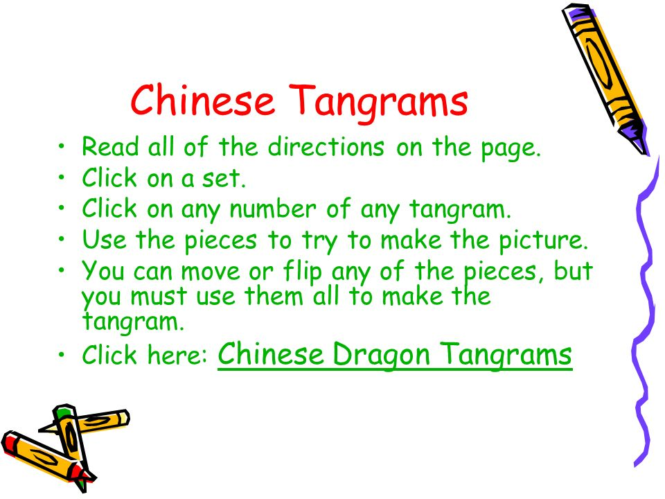 Chinese Tangrams Read all of the directions on the page.