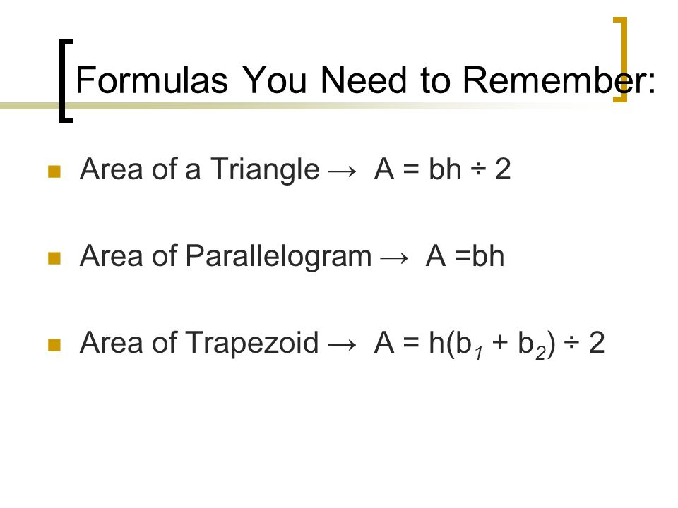 Formulas You Need to Remember: